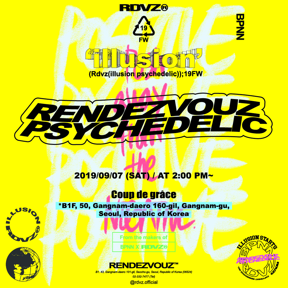 랑데부 RDVZ® (Rdvz(illusion psychedelic));19FW 09.07 ~ 09.08  Pop-Up Exhibition